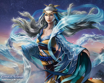 Mu yanling gs1 wallpaper