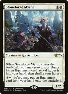 Pgpx 2016 stoneforge mystic